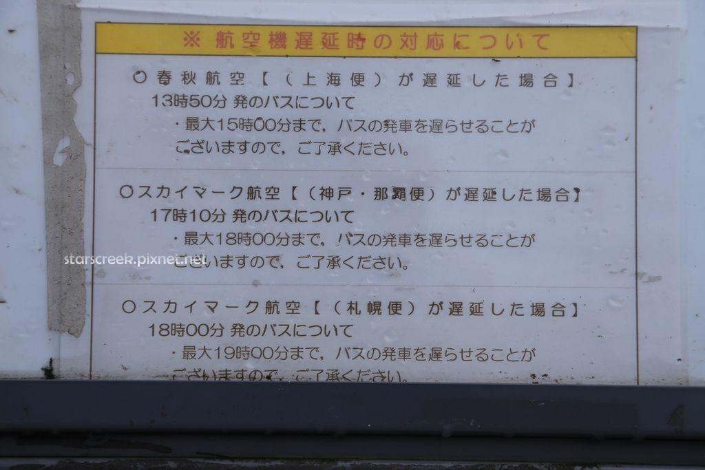Q2205-40.JPG