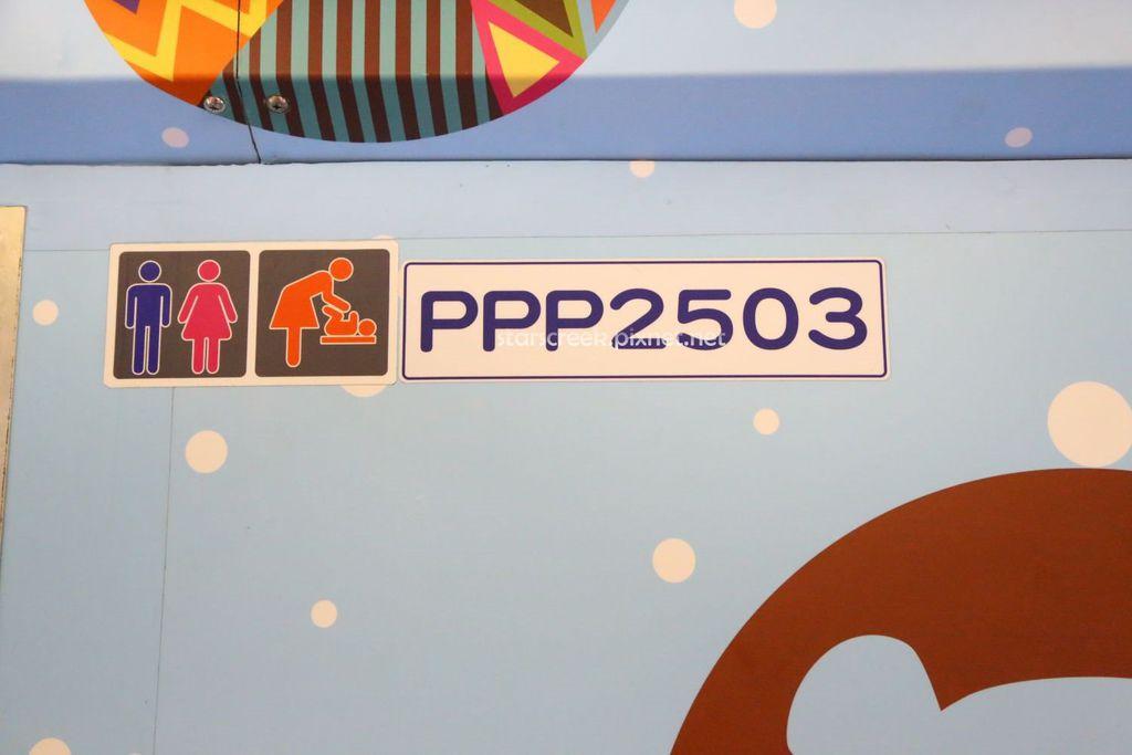 Q2408(127).JPG