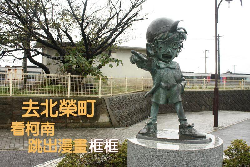 1657-01.JPG