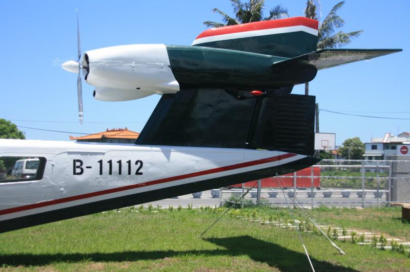 1404-3.JPG