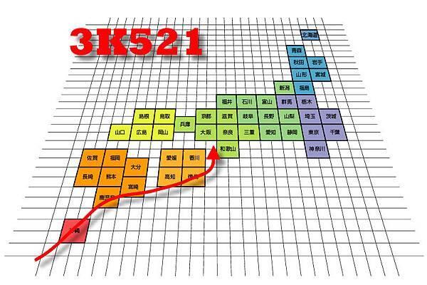 1508-83.jpg