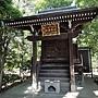 2775三峰神社.jpg