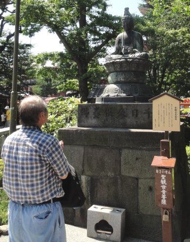 2788聖觀音菩薩像.jpg
