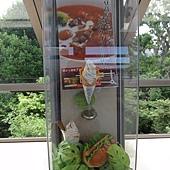 伊豆高原車站廣告