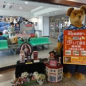 泰迪熊博物館廣告