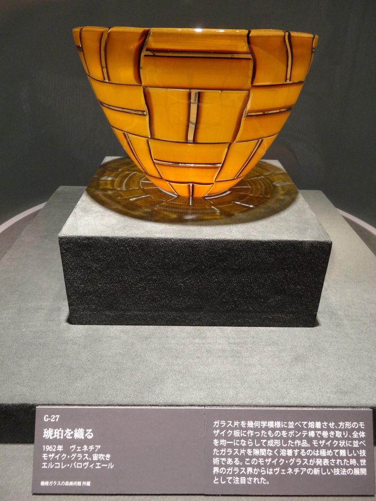 sDSC02873