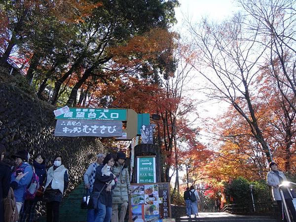 s高尾山44.JPG