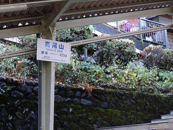 s高尾山67.JPG
