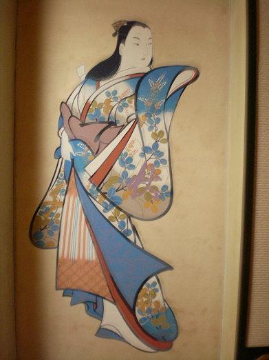 藍衣女.jpg