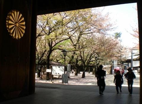 靖國神社1