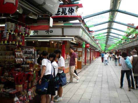 淺草商店街
