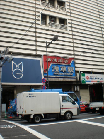 淺草站邊門