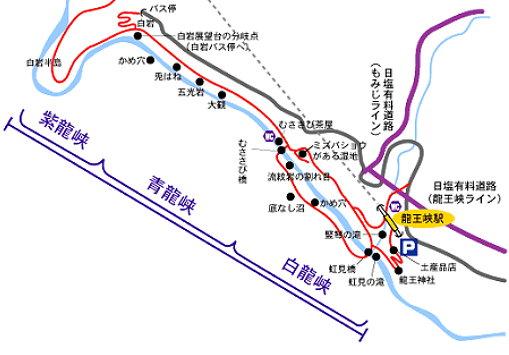 龍王峽.jpg