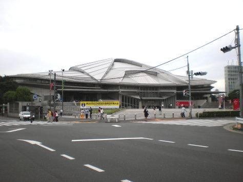 東京體育館