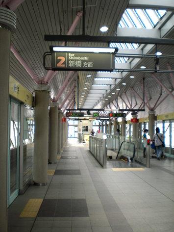 百合海鷗號車站