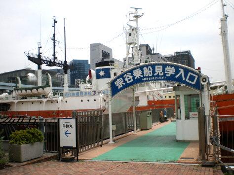 宗谷乘船見學入口