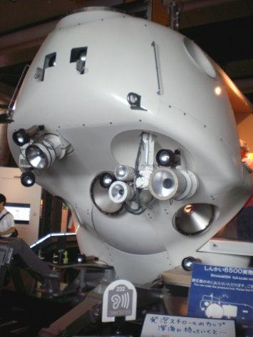 深海潛艇頭