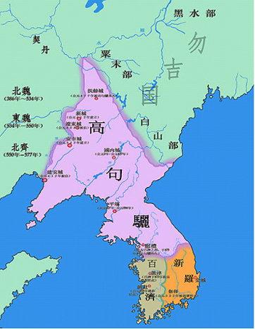韓三國.jpg