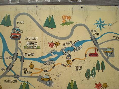 龍頭瀑布步道圖