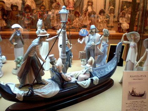貢都拉遊船