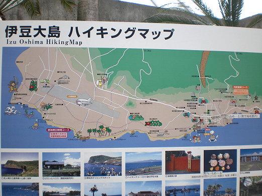 大島地圖.jpg