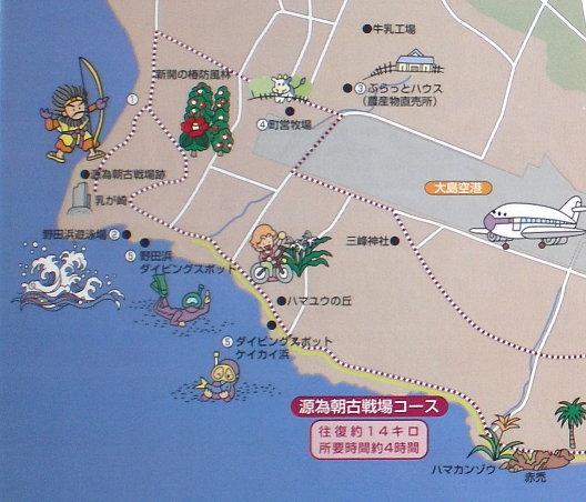 大島地圖西.jpg