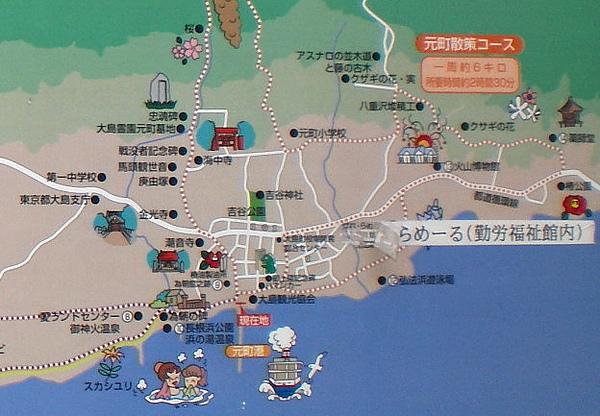 大島地圖東.jpg