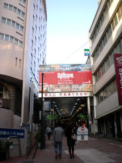 車站商店街.jpg
