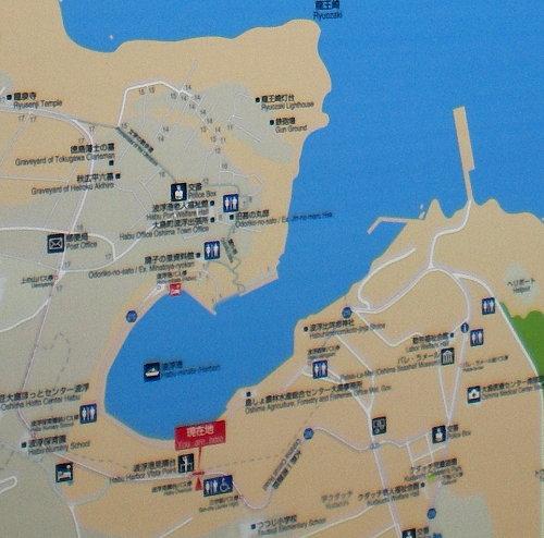 波浮港地圖.jpg