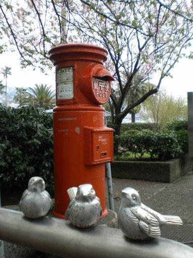 郵筒與鳥.jpg