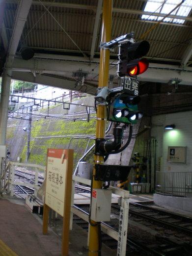 信號燈.jpg