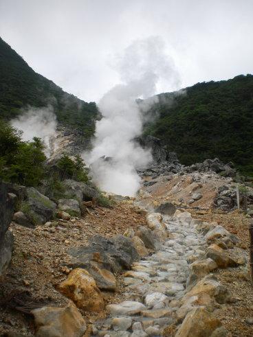 大湧谷溫泉