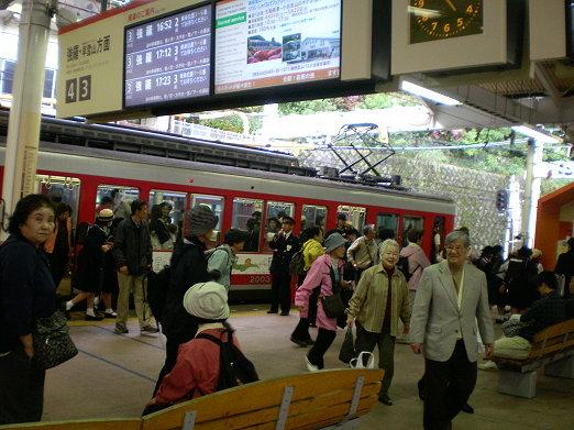 箱根湯本站.jpg