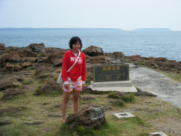 澎湖 019.jpg