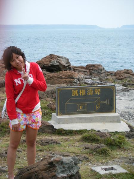 澎湖 020.jpg