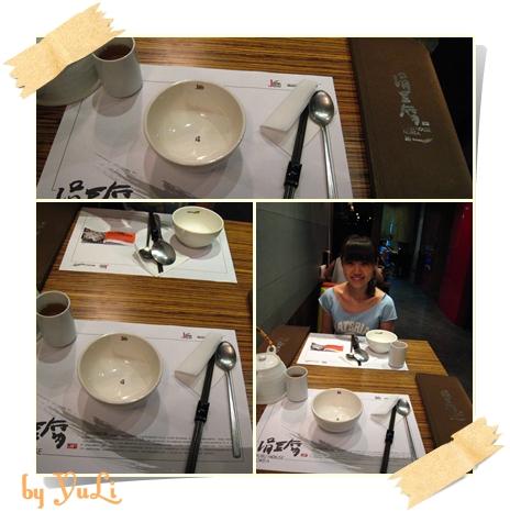 涓豆腐1.jpg
