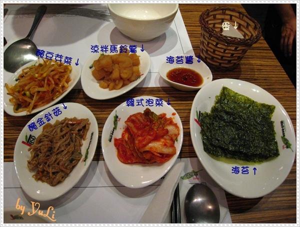 涓豆腐2.JPG