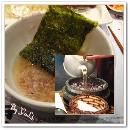 涓豆腐4.jpg