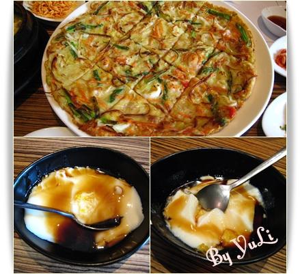 涓豆腐5.jpg