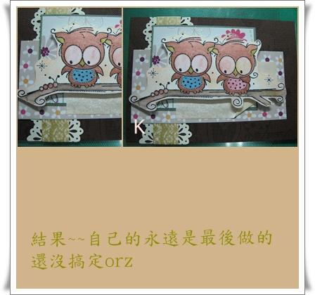 婚禮卡片6.jpg