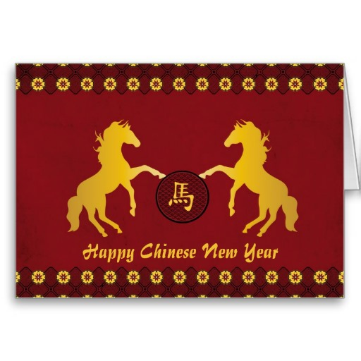 happy_chinese_new_year_year_of_the_horse_card-r3ab4046aa7f940e2a63b4986e407b2eb_xvuak_8byvr_512