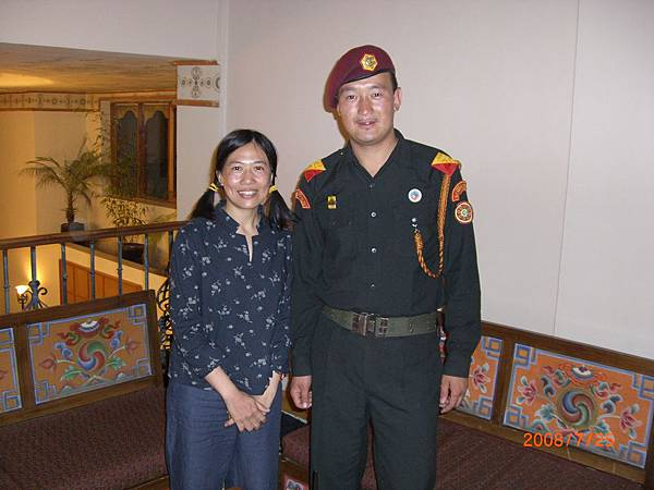 不丹皇后守衛.JPG