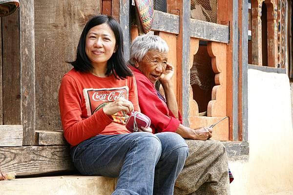 不丹婆婆與我.jpg