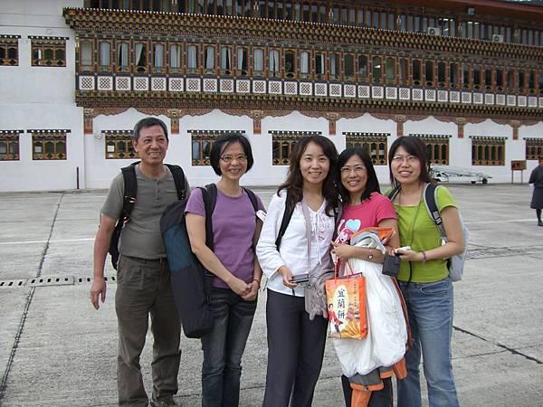 不丹機場合照.JPG