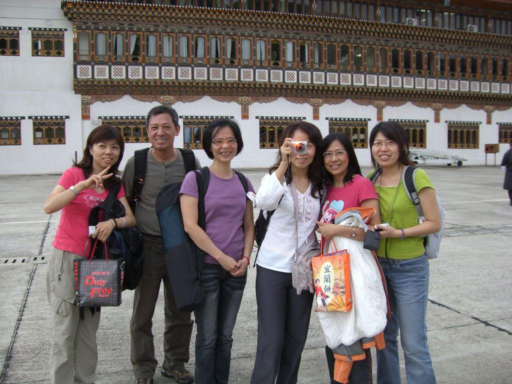 不丹機場合照2.JPG