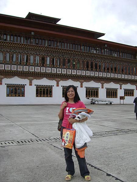不丹機場第一眼.jpg