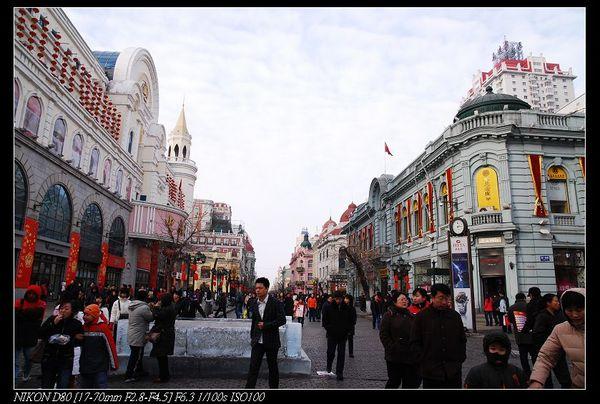 熱鬧的中央大街