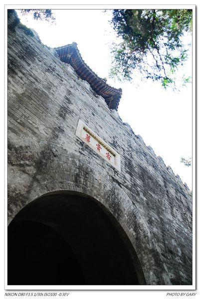 2008.05.24 北京頤和園-DSC_9333.jpg