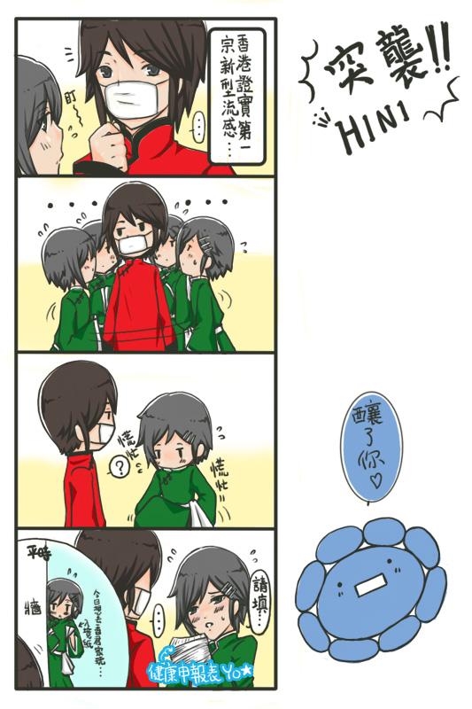 H1N1.jpg