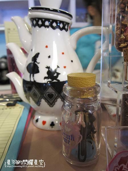 愛麗絲下午茶21.jpg